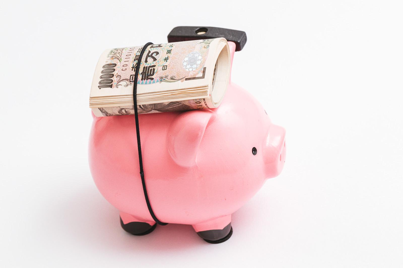 お金が貯まらない人