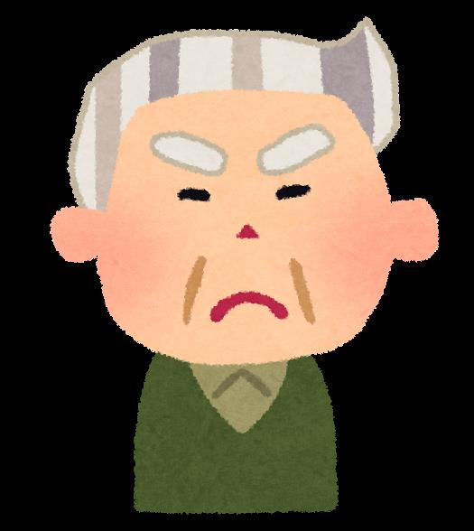 孤独な老人にならないために